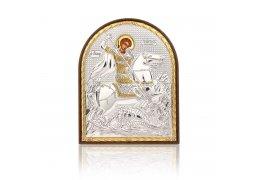Sfantul Gheorghe - Icoana pe foita de argint si rama din piele