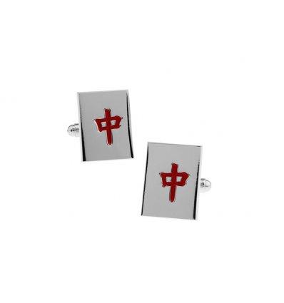 Butoni pentru camasa This Symbol