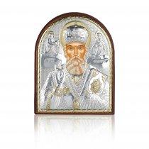 Sfantul Nicolae - Icoana pe foita de argint si rama din piele